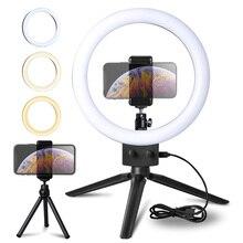 9 Inch Mini Selfie LED Video Vòng Ánh Sáng Đèn Cắm USB Chân Đế Tripod Youtube Điện Thoại Sống Ảnh Chụp Ảnh phòng Thu