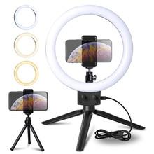 9 אינץ מיני Selfie LED וידאו טבעת אור מנורת עם USB תקע חצובה Stand עבור YouTube טלפון לחיות תמונה צילום סטודיו