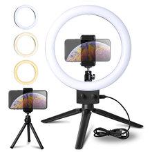 9 zoll Mini Selfie LED Video Ring Licht Lampe Mit USB Stecker Stativ Für YouTube Telefon Live Foto Fotografie studio