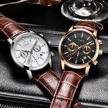 Lige деловые мужские часы оснащенные высококачественными кожаными