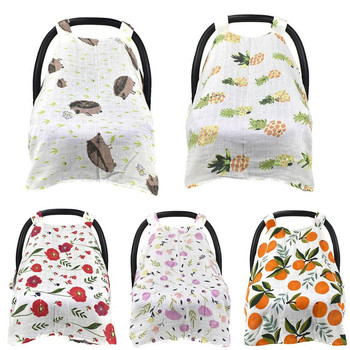 Baby Basket Stroller Cover Sunscreen Cloth Baby Stroller Mosquito Net for Baby Baby Stroller Accessories Soft Breathable Yarn baby stroller accessories soft breathable yarn baby basket stroller cover sunscreen cloth baby stroller mosquito net for baby