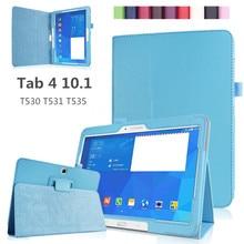 Чехол-накладка для samsung Galaxy Tab 4 10,1 SM T530/T531/T535, Ультратонкий защитный чехол-подставка из искусственной кожи для планшета