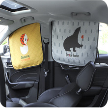Sunshade-Cover Window Uv-Protection Curtain-In-The-Car Magnetic Baby Children for Kid