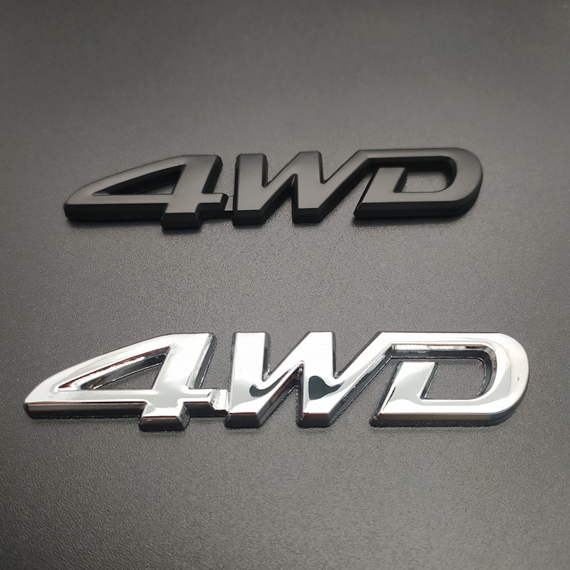3D Car Chrome Black Sticker AWD Tail Emblem Badge Rear Decal Logo Off Road SUV