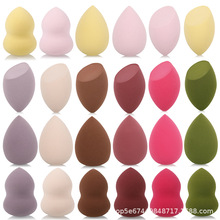 Gourd Powder Puff Smooth Women's Makeup Foundation Cosmetic Egg Sponge Makeup Tools and Accessories недорого