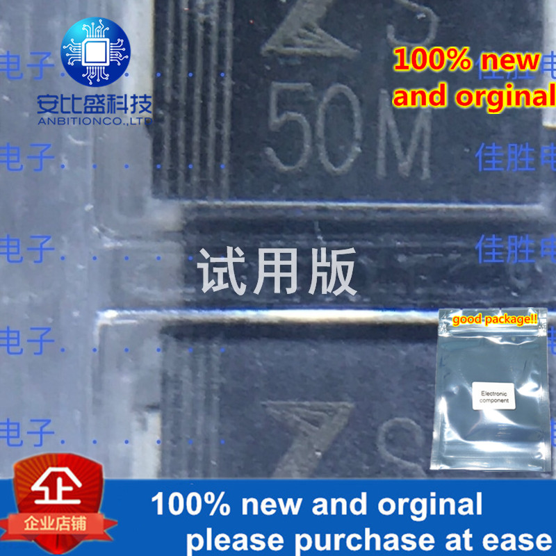 10-20pcs 100% New And Orginal GF50M 5A1000V SMD DO214AB Screen Printing 50M