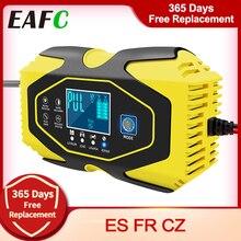 EAFC 12V 6A אינטליגנטי רכב אופנוע סוללה מטען עבור אוטומטי Moto עופרת חומצה חכם מהיר טעינה 6A 12V דיגיטלי LCD תצוגה
