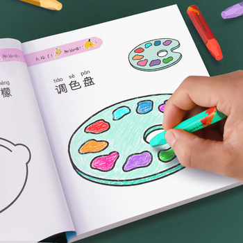 7 pces children's Picture Book Hand-painted Primary School Students Graffiti Coloring Painting Book Beginner Coloring Book romantic country a fantasy coloring book