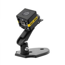 FX01 HD 1080P Night Vision Camcorder Infrared Video Recorder