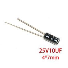 50PCS Higt quality 25V10UF 4*7mm  10UF 25V 4*7 Electrolytic capacitor