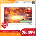 Телевизор 50 дюймов Skyworth 50G2A 4K Ultra HD AI smart TV Android 8.0 5055InchTv MOLNIA