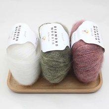 25g mohair yarn cheap knitting crochet baby wool for sweater socks 166m 0.9mm