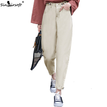 купить 2019 Beige Jeans For Trousers Joggers Women High Waist Harem Mom Jeans New Loose Vintage Plus Size Black Women Jeans Denim Pants по цене 455.92 рублей