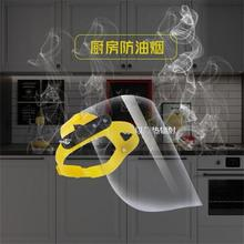 PC Safety full Face mask Shield Screen Spare Visors Anti Saliva Splash Dust proof Mask Protective Respiratory tract Protection