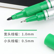 Small Double Headed Oily Marker Fine Head Mark Pen Line Drawing Pen Children's Painted Green Black Crochet Pen Wholesale(China)