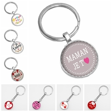 2019 Popular Heart-shaped Pattern Maman Keychain Girl Bag Fashion Key Chain  From The Batch Hot Sale недорого