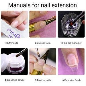 120 мл мономер акриловый порошок жидкий прозрачный цвет акриловый набор для ногтей порошок и жидкость для ногтей инструмент для маникюра Набор для наращивания ногтей