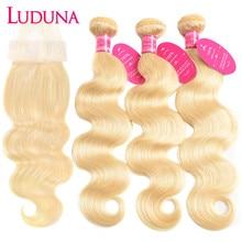 Luduna 613 светлые волосы тело волна бразильские волосы категории virgin человеческие волосы пряди с закрытием 3 пряди Волосы Remy с закрытием кружев...