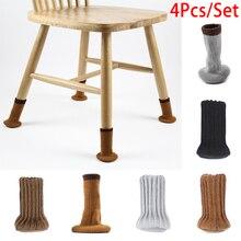 4 шт./партия, ванная комната, домашний декор, кухонная мебель, Нескользящие ползунки, Нескользящие, для стола, носок, коврик для ног, стул, нога, пол