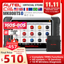 Autel MaxiCOM MK808TS OBD2 ماسح مزود بتقنية البلوتوث Automotivo سيارة التشخيص أداة مسح ضوئي OBD 2 البرمجة مستشعر تساوي ضغط الإطارات PK MK808 MP808TS