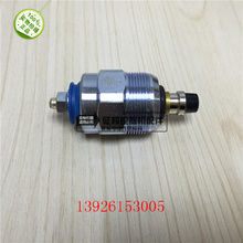 free shippinjg for Excavator Parts B3.3 Oil Cut-off Valve Liugong LG906/907/908 Stall Solenoid Valve Switch digger parts excavator digger engine fire up switch for for parts excavator 7n 4160 carterpillar 3 lines