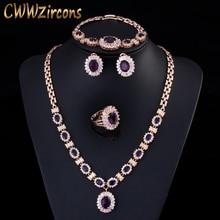 Ensemble de bijoux de mariage indien de luxe, couleur jaune clair, or, en zircone cubique, accessoires de mariée pour femmes, T230, 4 pièces