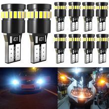 10 шт 24smd t10 Автомобильный светодиодный светильник Светодиодные