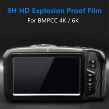 BMPCC 4K / 6K كاميرا 9H زجاج مقسى LCD واقي للشاشة حماية لتصميم بلاك ماجيك جيب سينما كاميرا 4K