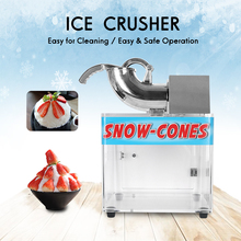 ITOP 200W Electric Ice Crusher Machine SBT130 Snow Cone Shaver Maker Stainless Steel Blade Shaved Ice Machine 180kgs/h automatic electric taiwanese shaved ice maker kakigori machine