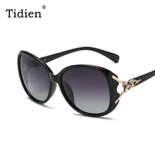 New Fashion Polarized Sunglasses Women 2019  Brand Designer Round Oversized PC Sun Glasses for UV400 8842