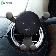 Gravité voiture support de téléphone évent montage cellule Smartphone support pour téléphone dans la voiture sourire visage ours Mobile téléphone support support GPS