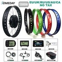 Один день, 48 В, 1500 Вт, электрический велосипед, комплект для преобразования толстых шин, Задняя кассета BLDC Hub Motor, колеса 26 дюймов для Зимнего В...
