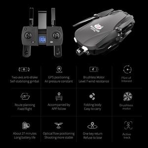 Image 2 - F8 Chống Lắc Gimbal Drone 4K 5G Wifi GPS Lái Với Camera HD 1Km Quadrocopter Thẻ SD dron Profissional VS SG907 L109