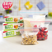 Reusable Plastic Food Storage Packaging Zipper Bag Ldpe Freezer Clear Ziplock Sandwich Fresh