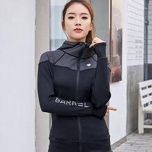 Женские куртки для бега с длинным рукавом рубашки капюшоном