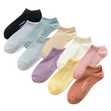 10 Pair Women Solid Socks Combed cotton Female Retro Casual Style Candy colors Socks Breathable 10 pair lot men business combed cotton socks breathable socks casual solid fashion socks