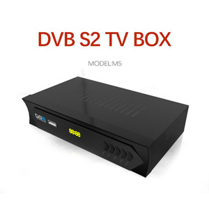 Image 2 - Vmade Fully HD Digital DVB S2 Satellite Receiver DVB S2 TV BOX MPEG 2/ 4 H.264 Support HDMI Set Top Box For RUSSIA /Europe