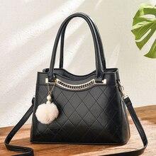 Womens Handbags and Purses Lingge Pattern Messenger Bag Fashion PU Chain Plush Ball Shoulder 2019 New Lady
