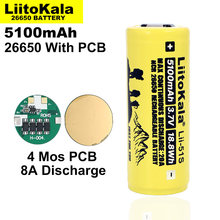12PCS Liitokala LII-51S 26650 8A power rechargeable lithium battery 26650A 3.7V 5100mA Suitable for flashlight(PCB protection(China)
