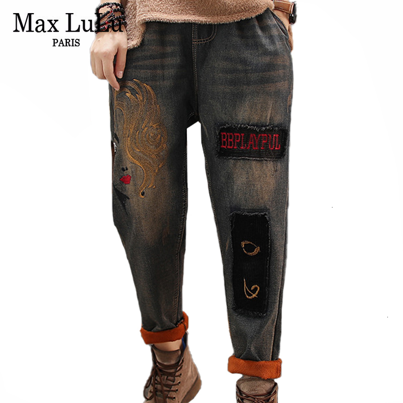 Max LuLu New 2019 Korean Fashion Style Ladies Winter Casual Jeans Womens Vintage Patchwork Harem Pants Fur Warm Denim Trousers