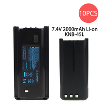 10X KNB-45 KNB-45L 2000mAh Li-ion Battery Compatible for Kenwood TK-3312 TK-2200 TK-2207 TK-2312 TK-3200 TK-3207 TK-2202L TK-221