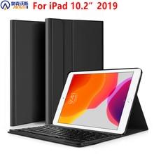מקלדת אלחוטית מקרה עבור Ipad 10.2 מקלדת Funda עבור Apple Ipad 7th דור A2200 A2198 A2197 Bluetooth מקלדת