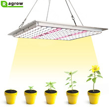 65W 150 LEDs Grow Light Full Spectrum for Hydroponic Indoor Plants Seeding Veg and Bloom Ultra-thin Plant Growing Lamps Panel