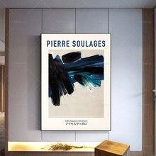 Pierre Soulages – affiche d'exposition Vintage 1970, affiche japonaise, toile d'art mural, géométrique, décoration de maison moderne, cadeau