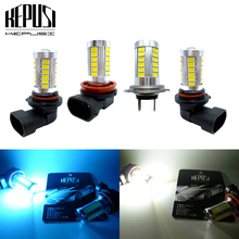 2x H8 H11 9005 HB3 9006 HB4 H7 Car LED Fog Lights Driving Lamp DRL Auto Leds Light DRL Daytime Running Light Bulb white Ice Blue
