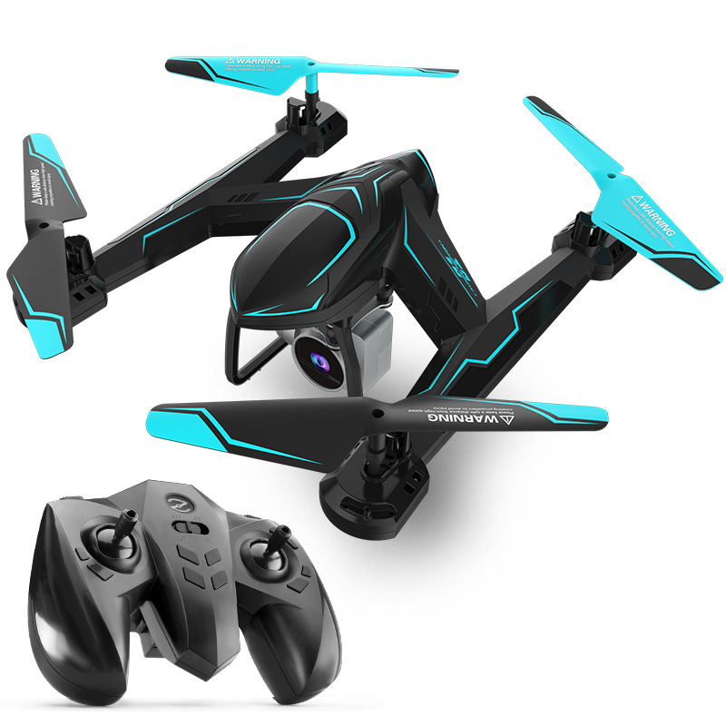 AG-01 Unmanned Aerial Vehicle Quadcopter High-definition Real-Time Aerial Photography Mobile Phone Remote Control Aircraft CHILD
