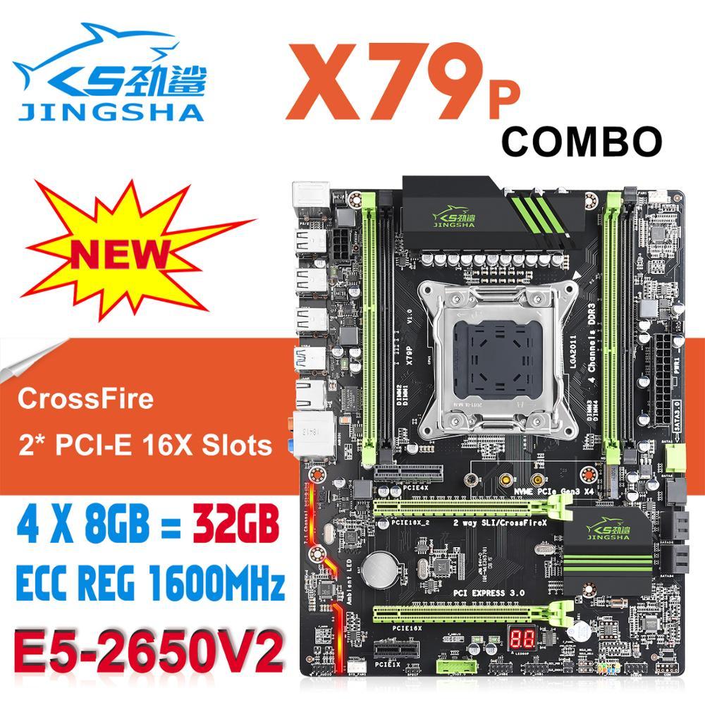 15089.7руб. |X79 P материнская плата LGA 2011 Combo w/E5 2650 v2 CPU, 4 канальный 32 ГБ = 4X8 ГБ DDR3 RAM 1600 МГц DDR3 ECC REG Поддержка USB3.0 SATA3 M.2|Материнские платы| |  - AliExpress