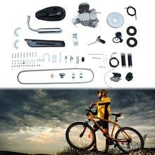 80cc 2-Stroke Engine Motor Kit for Motorized Bicycle Bike Gas Powered Black DIY Motorized Bicycle Replacement