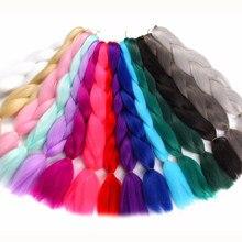 Xpression – tresses en Kanekalon Super légères pour femmes, longueur 82 pouces, couleur noir, brun, rose, Crochet Jumbo, 165g