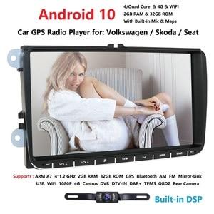 Image 5 - 2din Android10 Quad Core 2GB 32GB Car NODVD for VW Passat CC Polo GOLF 5 6 Touran EOS T5 Sharan Jetta Tiguan GPS Radio 1080P DVR